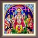 Satyanarayan Namo Namah by Serene Apps