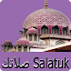 صلاتك Salatuk ( Adhan Salat ) by ArabicAppsPro