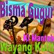 Wayang Kulit Ki Manteb: Bisma Gugur (Mp3 Offline) by Dunia Wayang