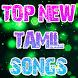 Top Tamil Hindi Songs by Grdev