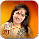 Jaya Kishori ji Bhajan by NDApps