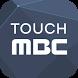 터치 MBC by MBC (문화방송)