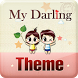 MyDarling Rabbit theme by Chang's Studio