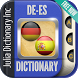 German Spanish Dictionary