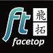 FaceTop eShop by Apex Web Design Hong Kong Limited