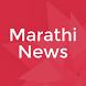 Marathi News: Maharashtra by Technofide