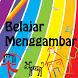 Belajar Menggambar by MOBILCERDAS.COM