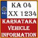 Karnataka Vehicle Information by HighLight Apps
