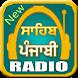Sahib Punjabi Radio New by Sahib Tibba