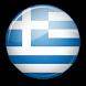 Греческий разговорник by eugene_za