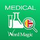 English Spanish Medical Dictionary by Word Magic Software Ltda.