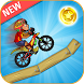 Bicycle Shiva Adventure 2 by Free Kids Game!