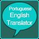 Portuguese English Translator by King of Translator