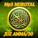 Murotal Juz amma by smk ah studio