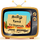 Tamil TV Channels HD by The TV HD