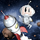 The little astronaut by Peter Bickhofe