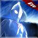 Super Ultraman nexus adventure