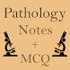 Pathology guide by Alpesh Patel