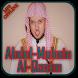 Sheikh Abdul-Muhsin Al-Qasim Full Offline Quran by uyaapps