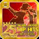 Michael Jackson Top Hits 25 by CrowDean MobiTech