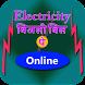 Electricity LightBill Payment by digital app labz