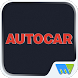 Autocar Indonesia by Magzter Inc.