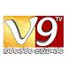 V9 News
