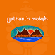 Gyaani by Yatharth Moksh