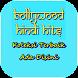 Koleksi Lengkap Lagu India by Bejobanget App