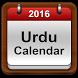 Urdu Calendar 2016 by cal2016