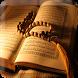 ترتیل قرآن کریم by Ali Esfahani