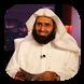 الشيخ الفوزان by 4hcode