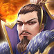 Three Kingdom Tower Defense TD by Domino Technology Co., Ltd.
