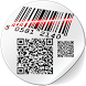QR & Barcodes details Scanner by Chaba Source tech
