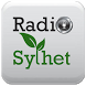 Radio Sylhet by AMBER IT LTD.