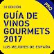 Guía Vinos Gourmets 2017 Pro by Trackglobe S.L.U