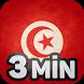 Tunesisch lernen in 3 Minuten by 3-MIN-SOFTWARE