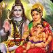 Mahamrityunjay Mantra by Ini