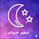 تعبیر خواب فارسی by Tirgan