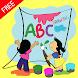 ABC วาดภาพ ระบายสี by thaiandroidtablet