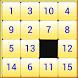 15 Puzzle by Jaime Aranovich Neto