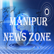 Manipur News Zone by Aidapp