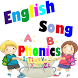Phonics EnglishSong[Education] by IKG Production lsc