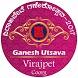 Virajpet Gowri Ganesha Utsava 2017