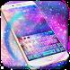 Galaxy Sparkle Keyboard Theme by Keyboard Creative Park