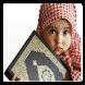القرآن الكريم كامل بدون انترنت by bayoo