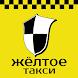 Такси «ЖЁЛТОЕ» г. Оренбург by BIT Master