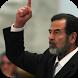 اقوال الزعيم صدام حسين by Soon Apps