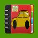 Vehicle Maintenance Log by ASPIRING USER APPS