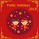 China Public Holidays 2018 by ُWounder